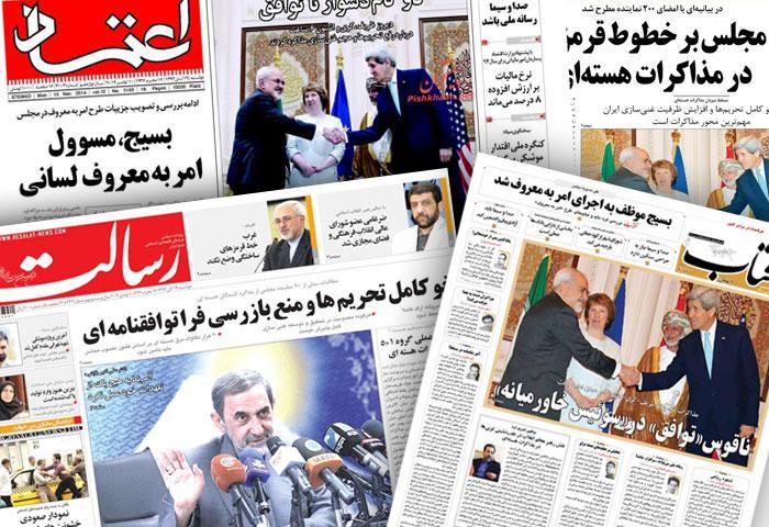 L'accord sur le nucléaire iranien enfin signé