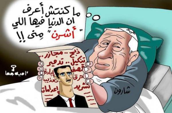 La revue de presse hebdomadaire du monde arabe (11-18 janvier)
