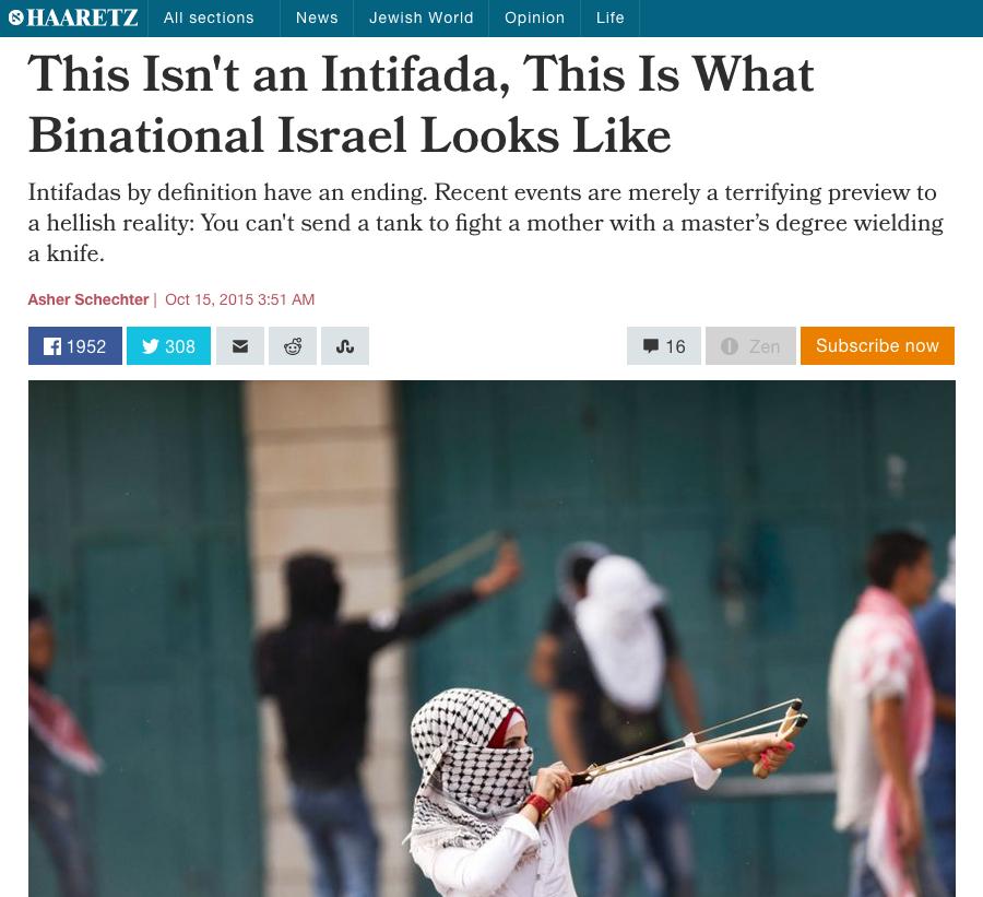 Ceci n'est pas une Intifada : c'est ce à quoi ressemble un État d'Israël binational
