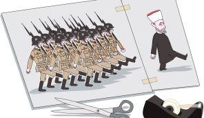 Caricature d'Amos Biderman parue dans le journal Ha'aretz