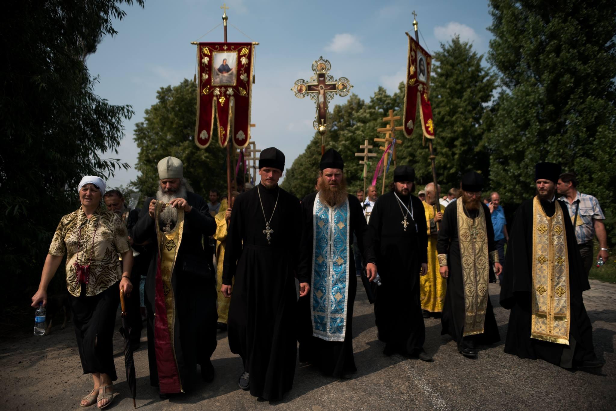 Ukraine : laure et l'argent