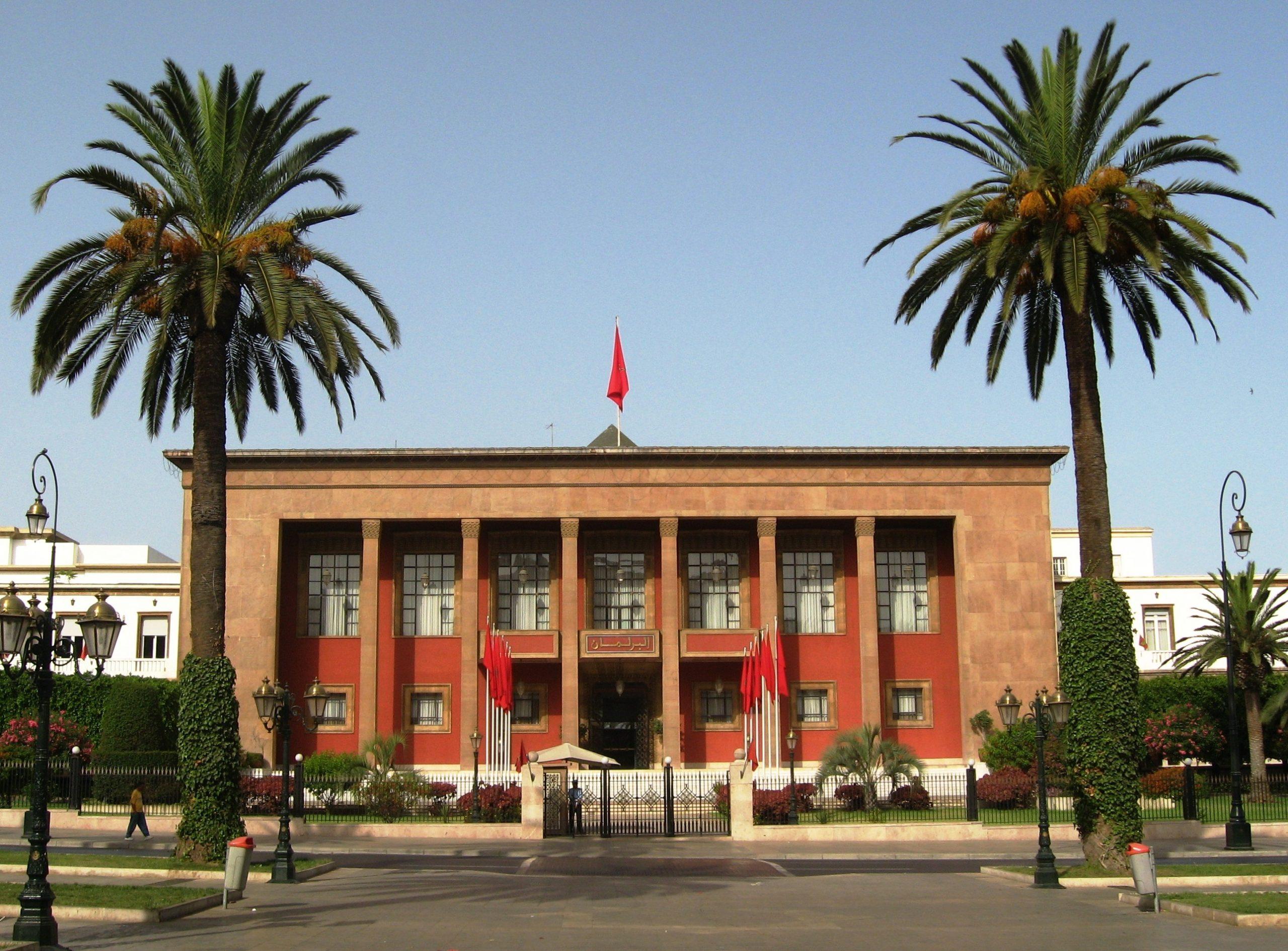 Elections législatives au Maroc : quels changements ?
