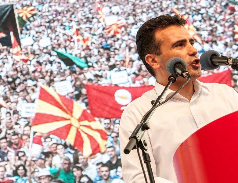 Fin de crise politique en Macédoine ?