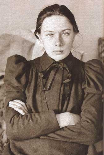 Krupskaja_1890