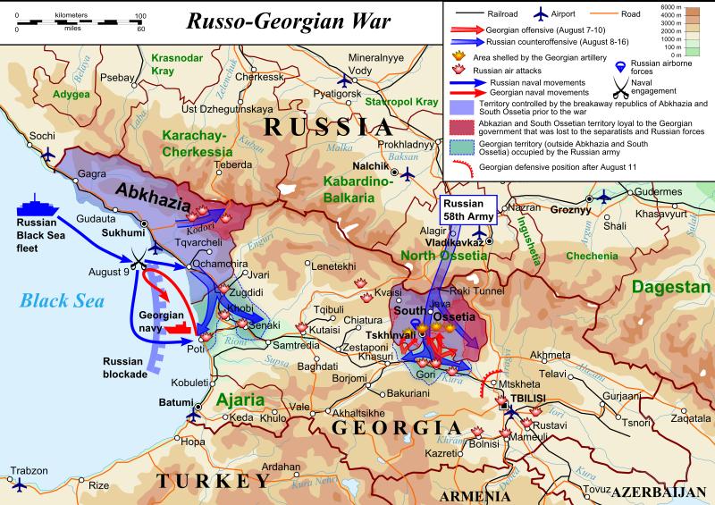 La Géorgie, bientôt dans l'OTAN ?