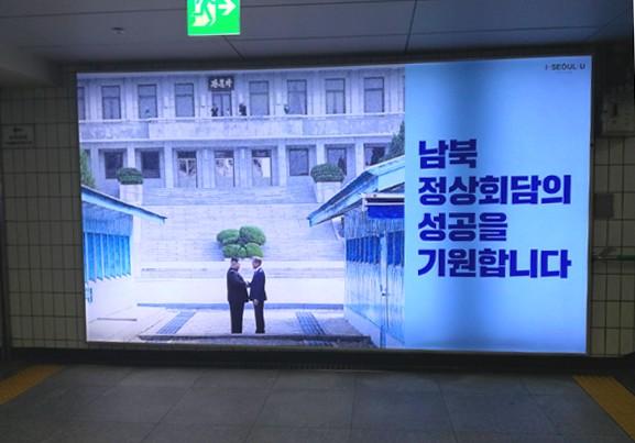 Une réunification de la Corée est-elle possible ?