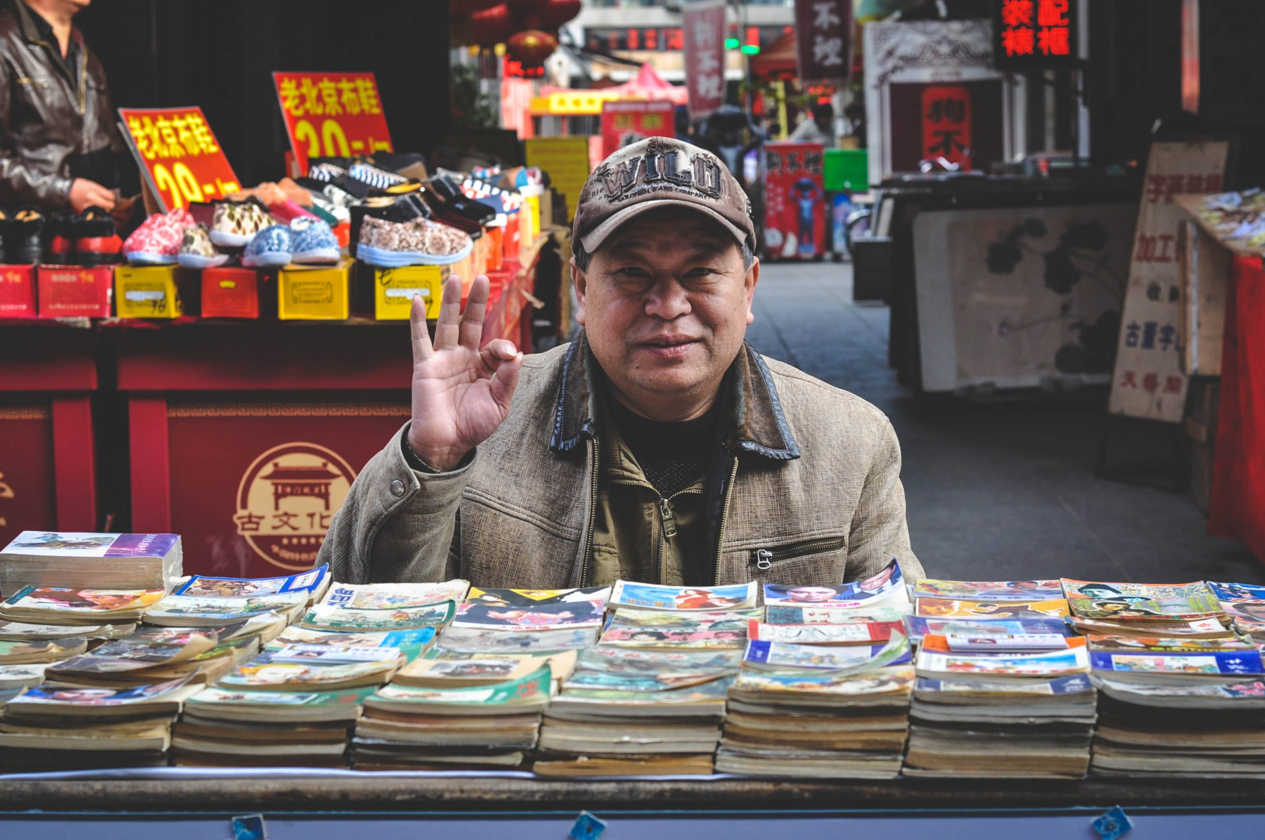 Chine : murmures de culture
